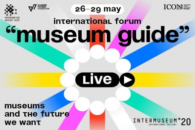 Museum Guide Forum ― LIVE